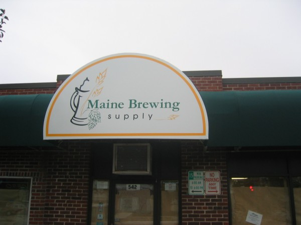 Custom stationary awning graphic for Maine Brewing Supply, by Leavitt & Parris